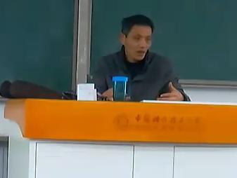 [视频]专家解析安徽省2018初中物理考纲变化