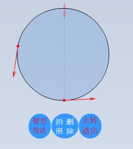 带电粒子在匀强磁场中圆周运动(增加拍照功能) (增加了退出按钮).